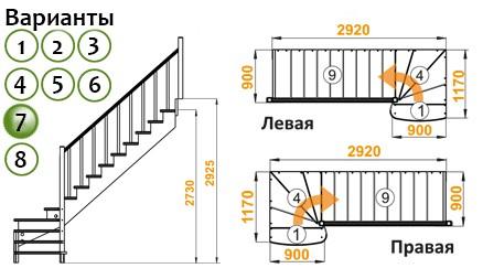 Лестница   К-001м/7  Л сосна (5 уп)