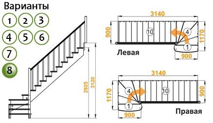 Лестница   К-001м/8  Л c подступенками сосна (6 уп)